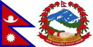 nepal_flagge-wappen_k